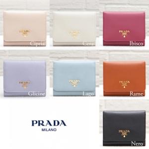 プラダ 三つ折り財布 サフィアーノ ピンクベージュ 黒 アイボリー オレンジ ブルー