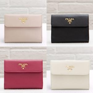 プラダ 二つ折り財布 サフィアーノ ピンクベージュ 黒 ピンク アイボリー