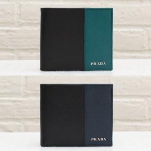 プラダ メンズ 二つ折り財布 サフィアーノ バイカラー ブラック ネイビー グリーンブルー