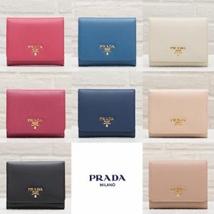 プラダ サフィアーノ 三つ折り財布 ピンク ベージュ ブラック 黒 ネイビー