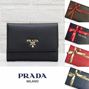 プラダ サフィアーノ がま口 三つ折り財布 ブラック 黒
