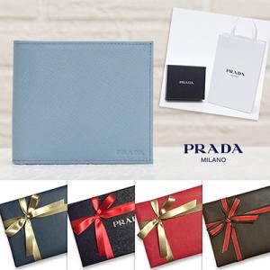 プラダ サフィアーノ メンズ 二つ折り財布 淡いブルー クリスマスプレゼント