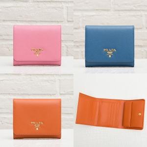 プラダ サフィアーノ 三つ折り財布 ジェラニオピンク コバルトブルー オレンジ