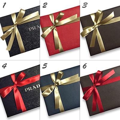 プレゼント包装 ギフトラッピング プラダ 箱 ボックス ネットショッピング