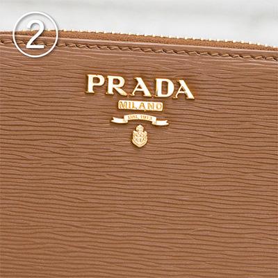 プラダ コインケース ヴィテッロ ムーブ カード ラウンドファスナー ジッパー キャラメルブラウン 茶色