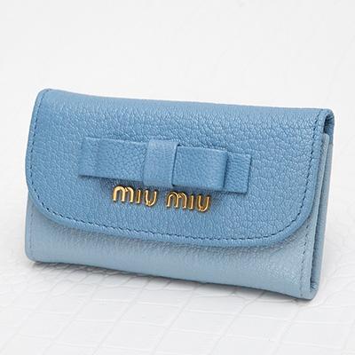ミュウミュウ マドラス リボンつき 6連キーケース 淡いブルー系 ライトブルー 可愛い バイカラー ワントーン