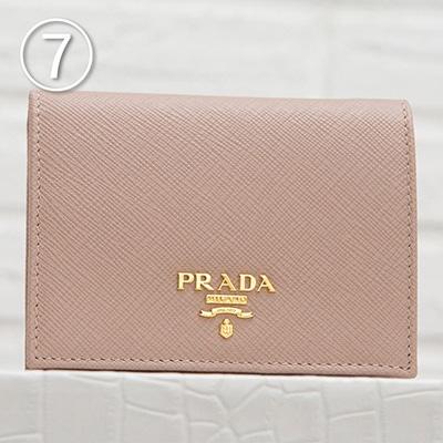 プラダ サフィアーノ 二つ折り財布 ミニ コンパクト カメオベージュ ロゴ
