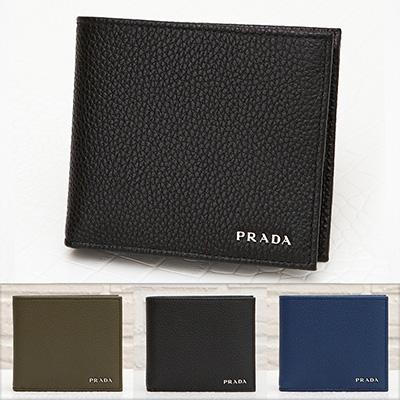 プラダ メンズ 二つ折り財布 ブラック ダークブルー ネイビー ミリタリーグリーン レザー 革財布 クリスマスプレゼント