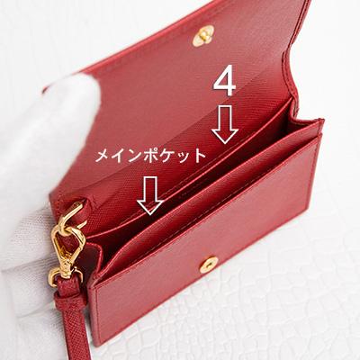 プラダ サフィアーノ リストストラップつきカードケース 名刺入れ ID パスケース レッド 赤 トライアングルロゴ カードポケット
