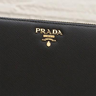 プラダ ラウンドジップ長財布 ファスナー グレインレザー ブラック 黒