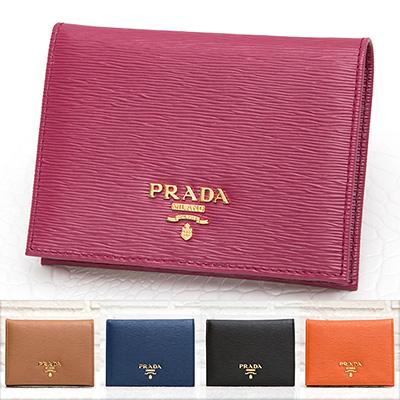 プラダ 二つ折り財布 ミニ コンパクト ヴィテッロ・ムーブ 上品 可愛い ピンク ダークブルー ネイビー ブラック 黒 ブラウン