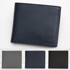 プラダ サフィアーノ メンズ 二つ折り財布 刻印ロゴ シンプル おしゃれ 上品 定番 男性用 折りたたみ ネイビーブルー グレー ブラック 紺色 黒