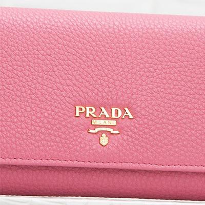 プラダ 長財布 スナップボタン カードホルダー ピンク ロゴ