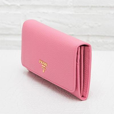 プラダ 長財布 スナップボタン カードホルダー ピンク 横 厚み
