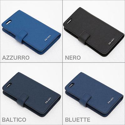 プラダ サフィアーノ iPhoneケース 6s対応 6Plus ブルー ネイビー ブラック