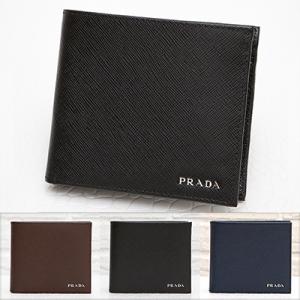 プラダ 財布 サフィアーノ メンズ 二つ折り バイカラー ブラック ネイビー ブラウン