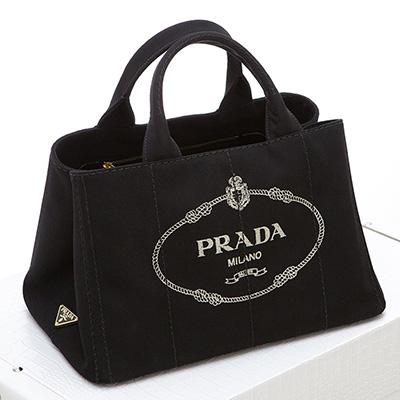 プラダ カナパ トートバッグ Mサイズ ブラック キャンバス