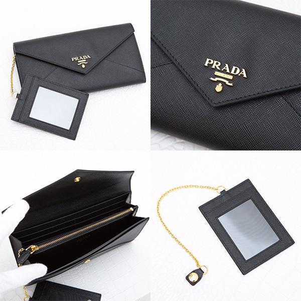 プラダ サフィアーノ 財布 ブラック 黒 長財布 エンベロップ 封筒型 パスケースつき