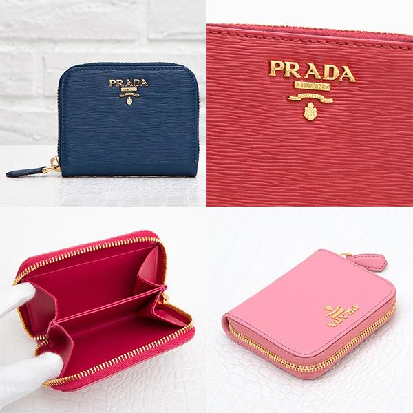 プラダ コインケース 小銭入れ ミニ財布 ラウンドファスナー ピンク ブルー レッド 赤