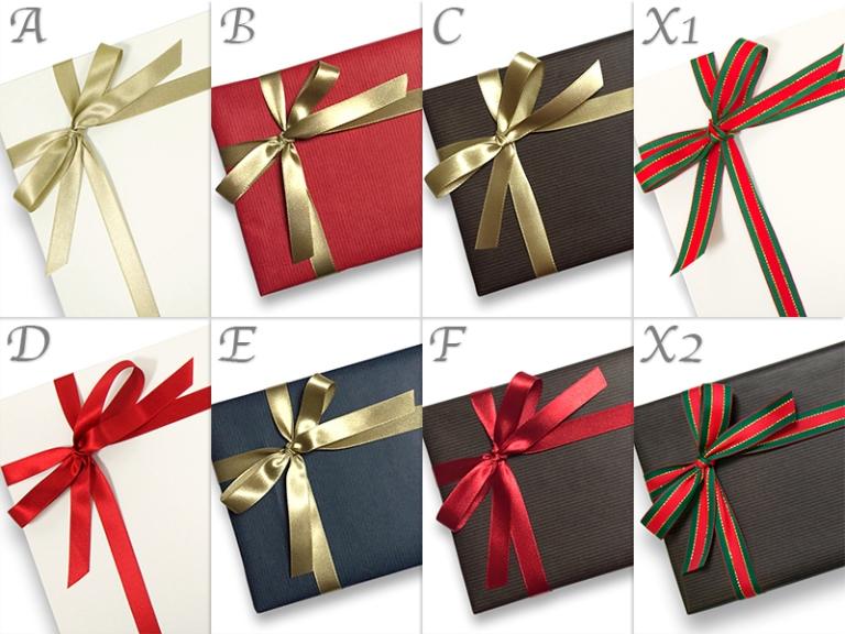 ラッピング クリスマスプレゼント ギフト包装