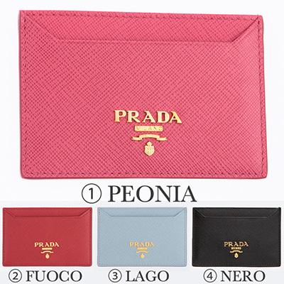 プラダ カードケース サフィアーノ パスケース ピンク レッド ブラック