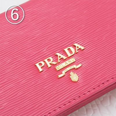 プラダ カードケース 名刺入れ ピオニーピンク