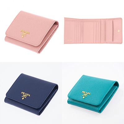 プラダ 財布 サフィアーノ 三つ折り ピンク ブルー ターコイズ