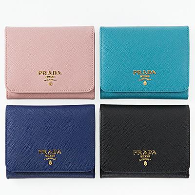 プラダ 財布 サフィアーノ 三つ折り ピンク ターコイズ ブルー ブラック