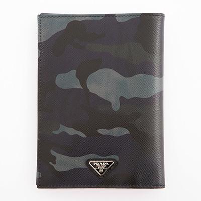 プラダ パスポートケース カモフラージュ 迷彩柄 ブルー系