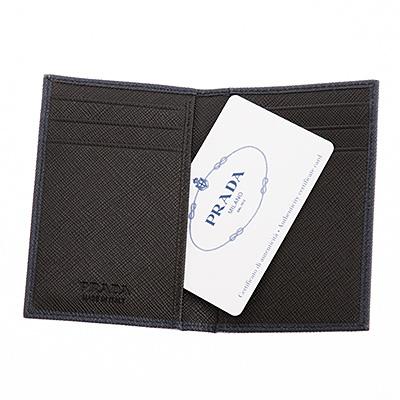 プラダ カードケース パスケース メンズ