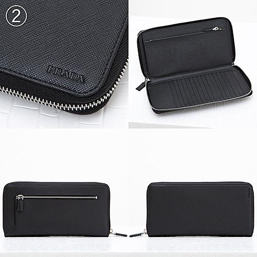 プラダ 財布 メンズ サフィアーノ トラベルオーガナイザー ブラック 黒