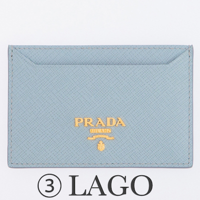 プラダ カードケース サフィアーノ パスケース ライトブルー