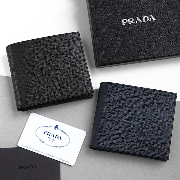プラダ サフィアーノ メンズ 二つ折り財布 刻印ロゴ シンプル おしゃれ 上品 定番 男性用 折りたたみ ネイビーブルー ブラック 紺色 黒