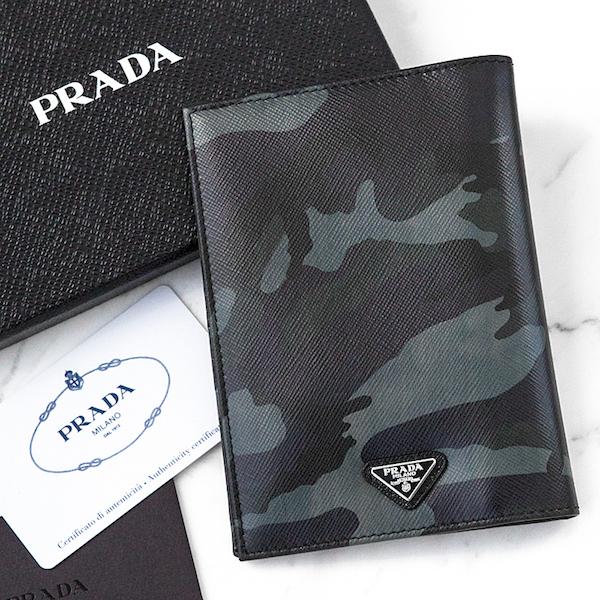 プラダ パスポートケース カバー カードケース カバー カモフラ 迷彩柄