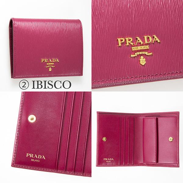プラダ ヴィテッロ・ムーブ 二つ折り財布 イビスコピンク ミニウォレット 使いやすい コンパクト 可愛い 上品