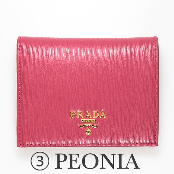 プラダ 二つ折り財布 ミニ コンパクト ヴィテッロ・ムーブ 上品 可愛い ピオニーピンク