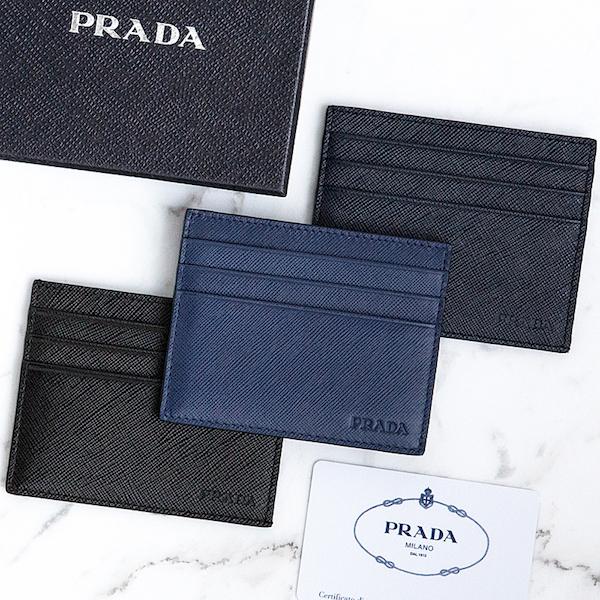 プラダ カードケース パスケース メンズ ネイビー ブルー ブラック 黒