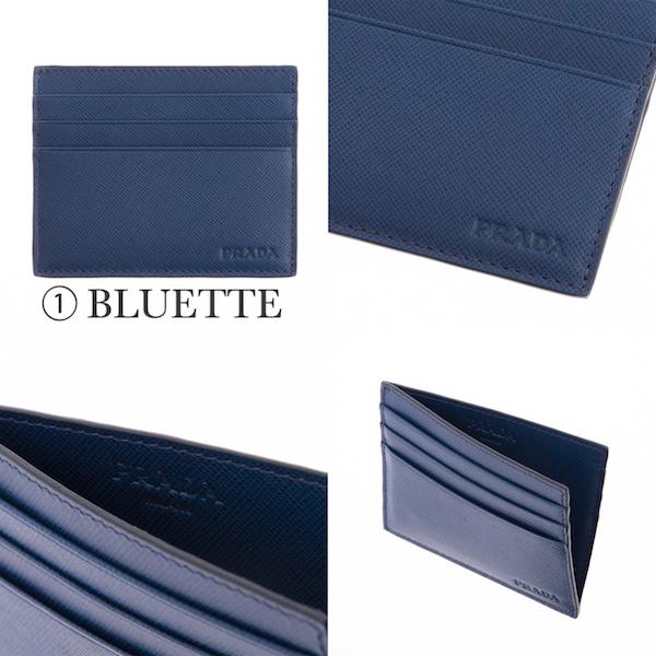 プラダ カードケース パスケース メンズ ブルー 青