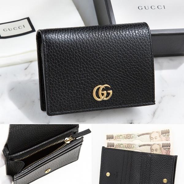 buy popular 51cd6 cceb9 GUCCI プチマーモント ミニ財布 ブラック 他 – La Galleria Blog
