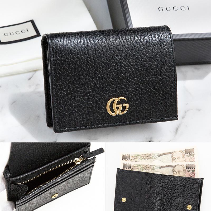 グッチ 財布 ミニ財布 カードケース 二つ折り ブラック 黒 GG 可愛い コンパクト