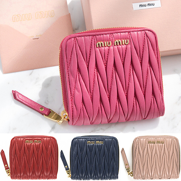 ミュウミュウ 財布 ピンク レッド ネイビー ベージュ マトラッセ ミニ財布 使いやすい 可愛い