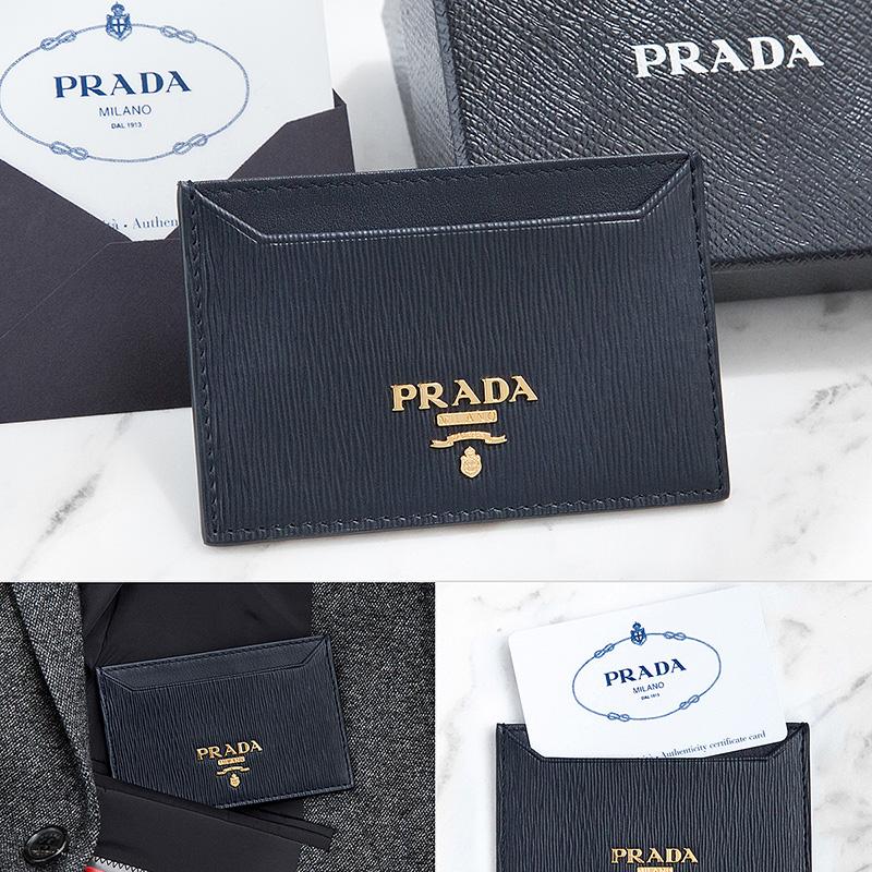 プラダ カードケース ネイビーブルー 定期入れ パスケース ICカードケース