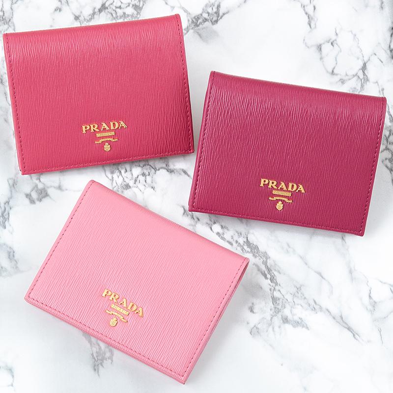 プラダ 二つ折り財布 ミニ コンパクト 上品 可愛い ピンク ピオニーピンク