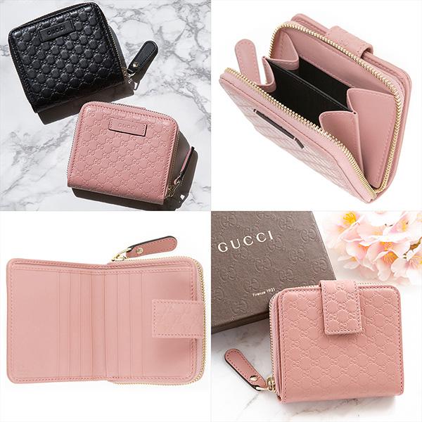 グッチ 財布 折りたたみ 二つ折り ピンク ブラック 黒 GG 可愛い コンパクト 使いやすい