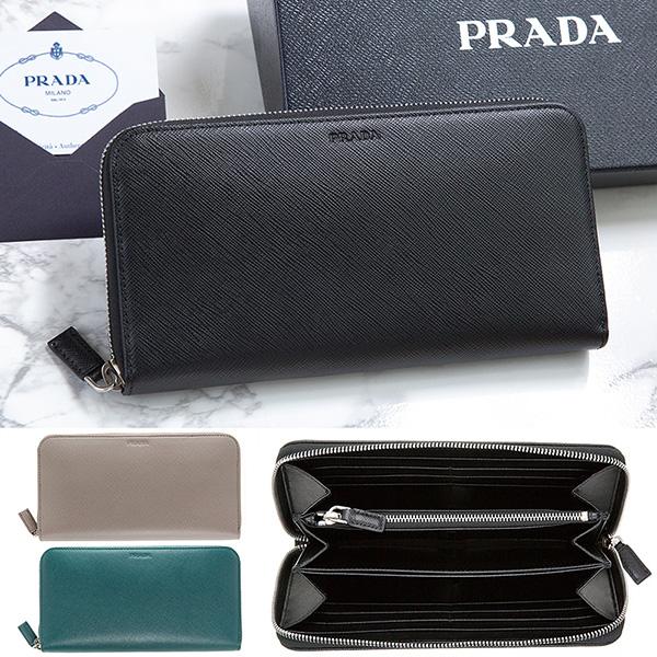 プラダ サフィアーノ 財布 メンズ ラウンドファスナー ブラック グレー ティールグリーン 黒