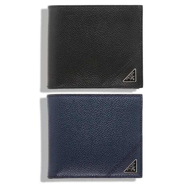 プラダ 財布 メンズ ブラック 黒 ネイビー 紺