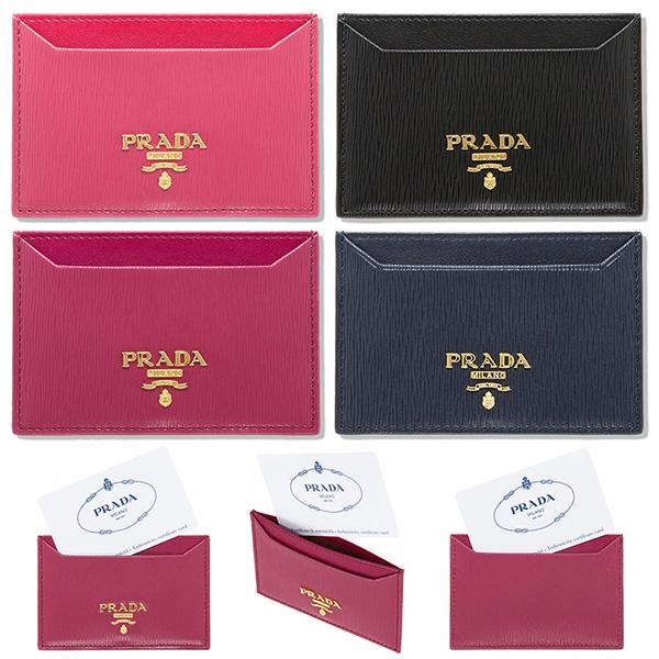 プラダ カードケース ブラック 黒 ピンク ネイビー 定期入れ パスケース ICカードケース