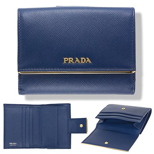 プラダ 財布 二つ折り ブルー