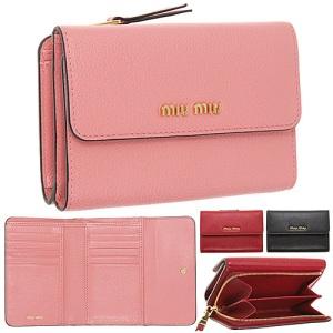 ミュウミュウ 財布 可愛い コンパクト 折りたたみ ピンク レッド ブラック 黒