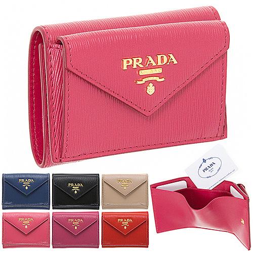 プラダ ミニ財布 三つ折り ピンク ベージュ ブルー レッド 赤 ブラック 黒